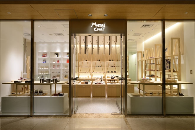 Japanese craft objects store your no 1 source of for Design boutique hotels tokyo