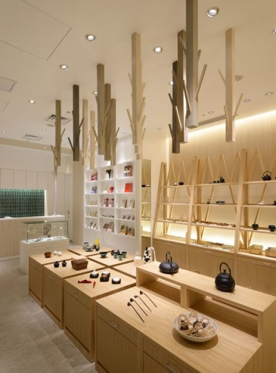 Japanese Craft Objects Store