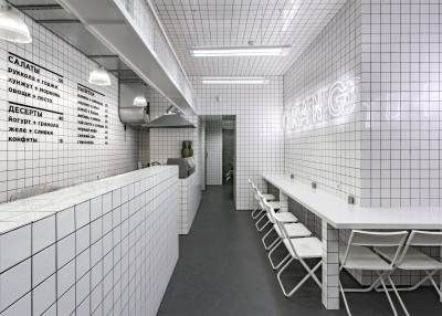 Vegetarian Cafe Orang+Utan By AKZ Architectura